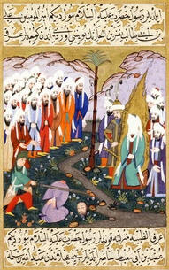 Muhammedan Beheading-small